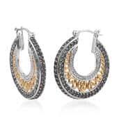 Narsipatnam Alexandrite, White Zircon 14K YG and Platinum Over Sterling Silver Hoop Earrings TGW 2.95 Cts.