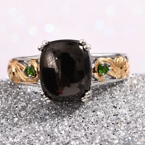 Silver Shungite, Russian Diopside Ring in Vermeil YG & Platinum Over Sterling Silver (Size 5.0) 3.55 ctw