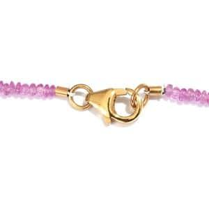ILIANA Burmese Ruby Necklace (18 in) in 18K Yellow Gold 38.00 ctw